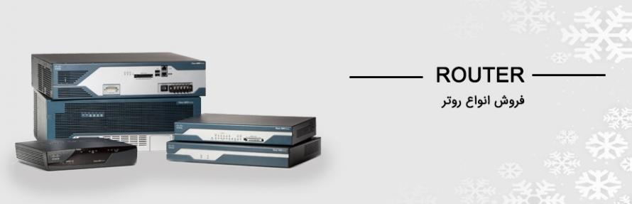 انواع router