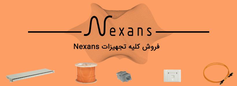 فروش کلیه تجهیزات Nexans