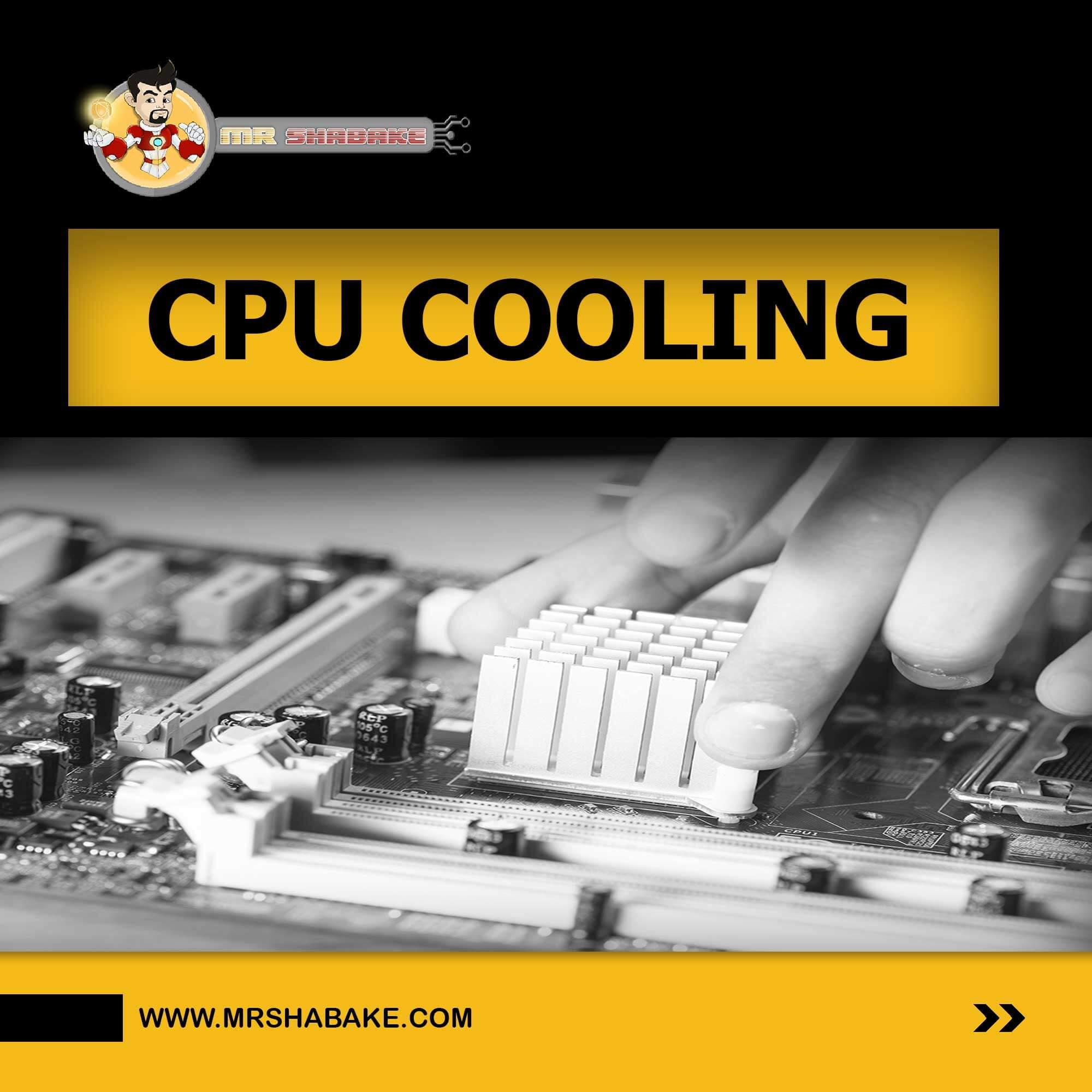 ویدئو نحوه خنک کردن CPU
